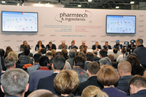 20-23 November. The 20th International Exhibition of Equipment, Raw Materials and Technologies for Pharmaceutical Production